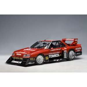 NISSAN SKYLINE RS TURBO SUPER SILHOUETTE 1983 (LATE VERSION) NISSAN