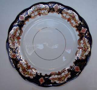 Royal Albert Derby 4 Dinner Plates 10 1/4 inches