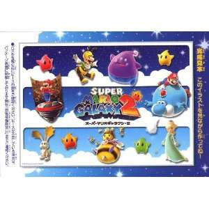 Super Mario Bros. Galaxy 2 Wii 56pc Mini Jigsaw Puzzle #3