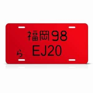 Ej20T Subaru Metal Novelty Jdm License Plate Wall Sign Tag Automotive